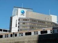 JFEホールディングスは半導体子会社譲渡完了で10月の新体制固まる