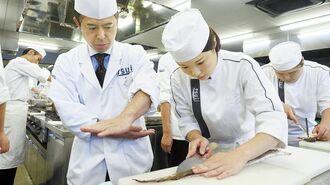 「外国人調理師」がこれからの日本に必要なワケ