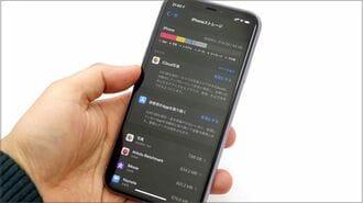 iPhoneの中身を安全にスッキリ片付ける方法