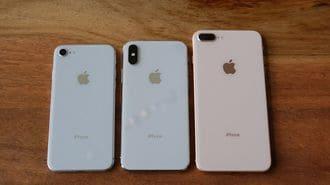 「iPhone Xs Max」なんて名前はガッカリだ