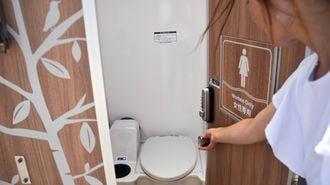 建設現場の大問題「トイレ」の華麗なる大変身