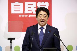 2016年、日本経済は「前向き志向」へ転換する
