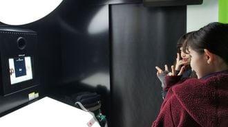 女子高生が1回400円の「プリクラ」を撮るワケ