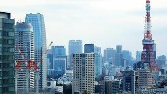 将来「人口が激変する」500自治体ランキング