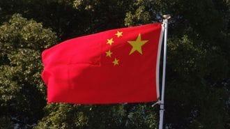 「1強体制」固める中国・習近平の思想と対日観