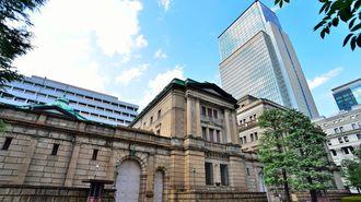 日本国債めぐる、かつてないほどの異常事態