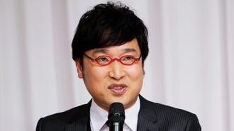 山里亮太「一流女優との結婚」に違和感ない理由