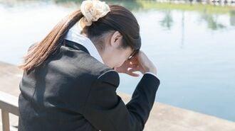 「コロナ禍の就活に失敗する人」の5つの特徴