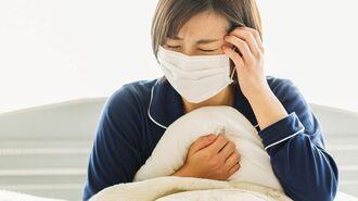 コロナ自宅療養「高熱が出たとき」の対処法