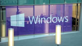 Microsoft CEO Nadella to Visit China, Why?