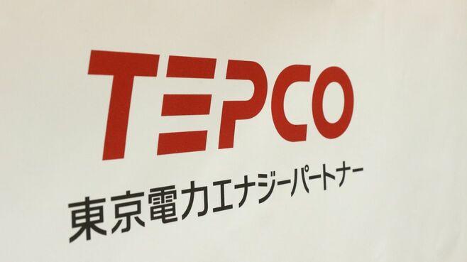 東電の「検針票ペーパーレス化」はユーザー不在