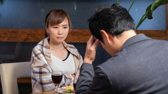 年収1000万円の47歳男性が婚活に苦労するワケ