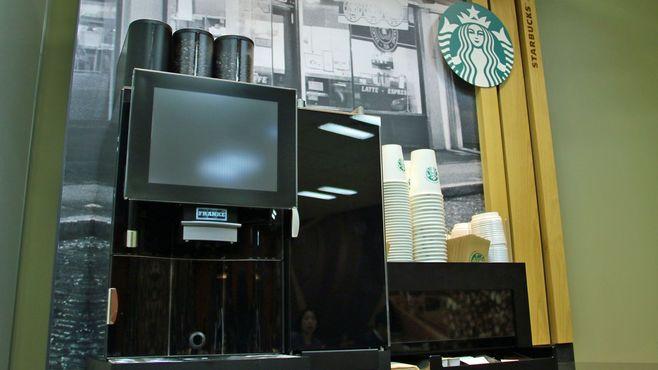 スタバ、「オフィス向けコーヒー」参入の勝算