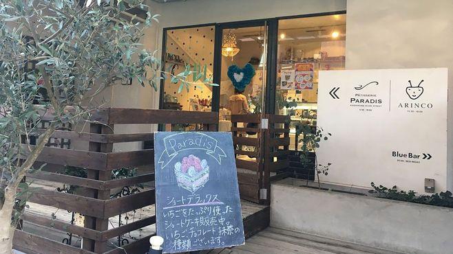 東京駅で行列する「ロールケーキ店」の正体