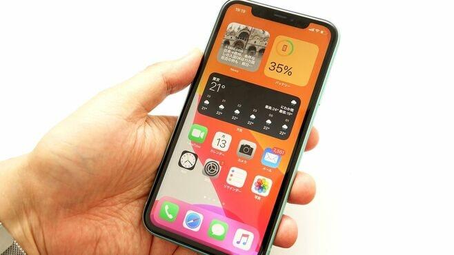 新OSで「iPhoneホーム画面」がガラリ変わる