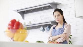 年収840万円夫婦が家事代行を使うのは悪か