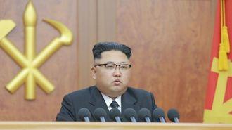 「トランプ王朝」は北朝鮮の金体制と似ている