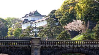 日本の天皇をなお「日王」と呼ぶ人々の複雑感情