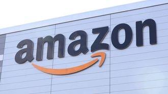アマゾン「最強会員サービス」に死角はないか
