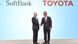トヨタとソフトバンク、歴史的提携の舞台裏