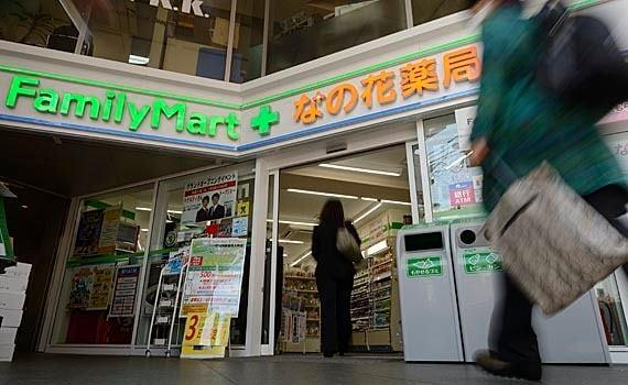 株式会社メディカル一光(津市藤方)【ホームメイ …
