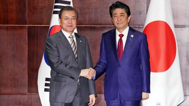 最悪の日韓関係打開へ両国指導者の決意が必要