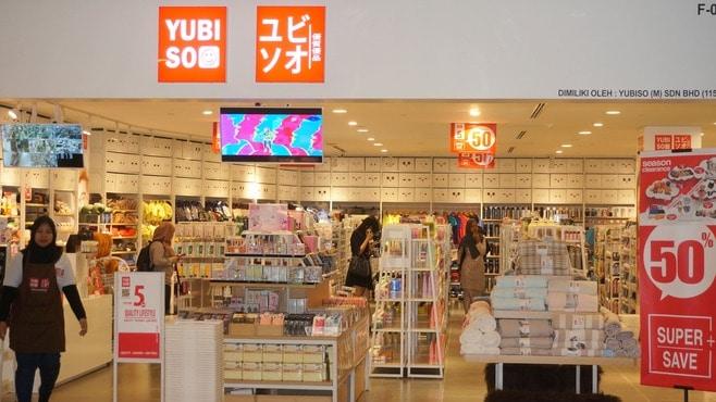 アジア狙う謎の日本ブランド「ユビソオ」の正体