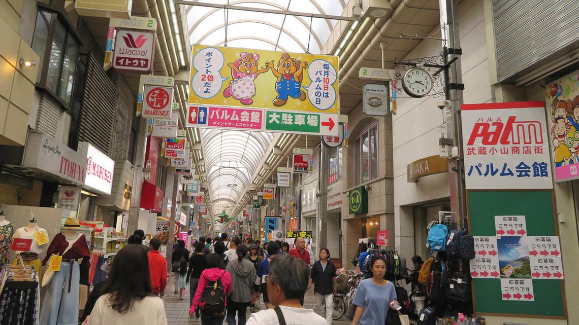 東京随一の「名物商店街」を襲う変...