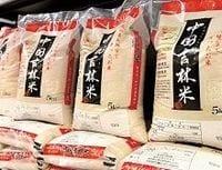 コメ高騰で輸入米が増加、くすぶる自由化論議