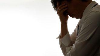 「ネガティブ思考」を断ち切る3つのステップ