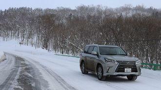 レクサス「LX570」は雪道にまったく動じない