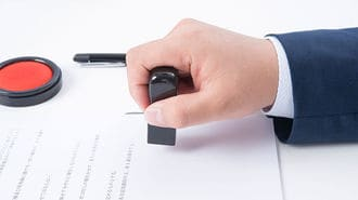 「シャチハタ」で捺印した契約書の効力とは