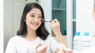 「アメリカ産の化粧品」使う人が直面する超危険