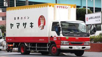 東京マラソンに連続協賛する山パンの「計算」