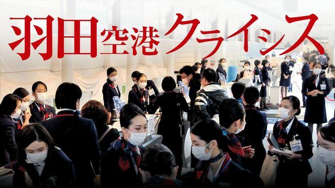 東京都心の航空機「低空飛行」に募りまくる不安