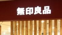 How Does Muji Attract Asian Customers?