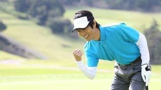 接待ゴルフで「月6万円」、会社経費にできるか
