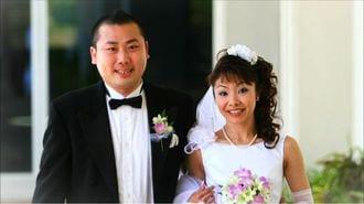 新婚で年収1000万円を捨てた夫婦の七転八起
