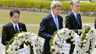 オバマ大統領の広島訪問で「核廃絶」は動くか