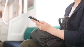 JR、メトロ、東急…使える「鉄道アプリ」は?