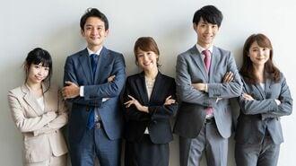 この先「どこでも稼げるプロ人材」5つの共通点