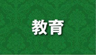 AKB48のルーツは京都花街にアリ!?(下)
