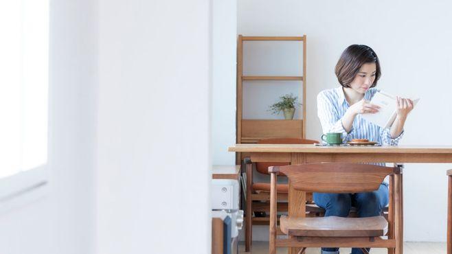最新!売れ筋「ビジネス書」200冊ランキング