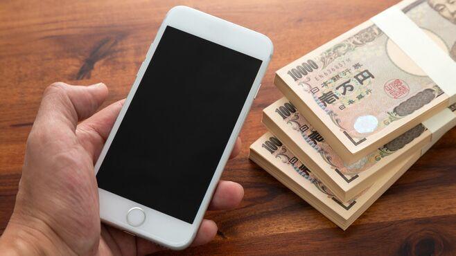 日本人は迫る「デジタル通貨」の新潮流に疎すぎる