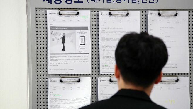 日系大手に続々内定、韓国「就職カフェ」の実態