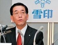 雪印の乳業回帰の茨道、日本ミルクと経営統合