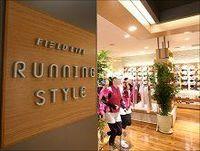 丸井グループ、女性顧客をターゲットにした戦略店舗「新宿マルイ本館」が開店