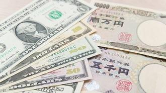 日米首脳会談後は再びドル高円安になる?