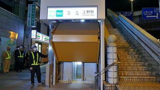 豪雨の「水没リスク」、都内地下駅の対策は?
