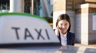 必要なタクシー代をケチる人の残念な考え方